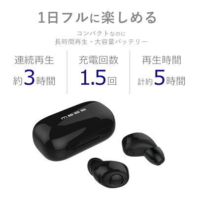 MEESAudioM1完全ワイヤレスイヤホン音量調整自動ペアリング高音質AAC対応充電ケース付自動ON/OFF自動接続片耳両耳とも対応Siri対応左右分離型Bluetooth4.2イヤホンiPhone8,X,対応