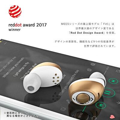 MEESAudioM1完全ワイヤレスイヤホン自動ペアリング高音質AAC対応充電ケース付自動ON/OFF自動接続片耳両耳とも対応Siri対応左右分離型Bluetooth4.2イヤホンiPhone8,X,対応