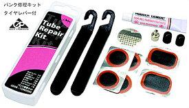 【GIZA】(ギザ)パンク修理キット(タイヤレバー付)【パッチキット】(自転車)(TOR02500) 4935012302810 TOR-02500