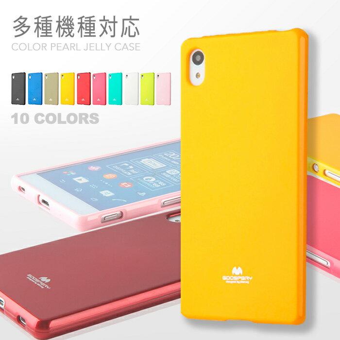 Xperia XZ2 SO-03K SOV37 XZ2 Compact SO-05K XZ Premium SO-04J Xperia XZ1 SO-01K SOV36 XZ1 compact SO-02K Xperia Z5 SO-01H Z5 compact SO-02H Xperia Z1 SO-01F iPhone X スマホケース iPhoneX Xperia Z4 SO-03G X Performance SO-04H SOV33 Z Ultra SOL24 送料無料