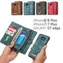 galaxy s7 edge 多機能手帳型ケース iPhone7財布型ケース iPhone7 Plus財布型ケース ...