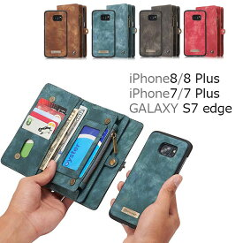 iPhoneXs MAX 財布型ケース iPhoneXS スマホケース galaxys7edge 機能手帳型ケース iPhoneXR iPhone8Plus お財布携帯 マルチポーチ iPhone8 iPhone7 コインケース iPhone7Plus カードホルダー ストラップホール有り カード収納 スタンド機能 ウォレット 小物入れ 送料無料