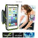 スマホ アームバンド iPhone11 Pro Galaxy S10 iPhone12 ランニング 運動 ポケット付き iPhoneSE2 アイフォン11 iPhon…