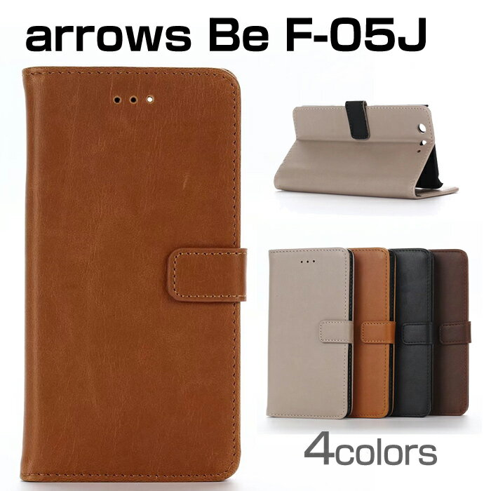 ARROWS Be F-05J 手帳型ケース 手帳型 アローズ arrows Be f05j ヴィンテージ PUレザー スマホケース 手帳型カバー スタンド機能 カード入れ ポケット付 シンプル ビジネス Xperia iPhone Galaxy HUAWEI プレゼント 無地 横開き カード収納付き 液晶画面保護 送料無料