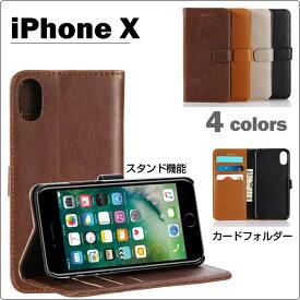 iPhoneX ケース iPhone X 手帳型 カバー スマホケース アイフォンテン 新iPhoneXケース 横開き カジュアル 新型 アイフォン10 レザー調 シンプ ケース 人気のシンプルなデザイン 男女共用 二つ折り 軽量 スタイリッシュ スタンド機能 カード入れ サイドポケット 送料無料