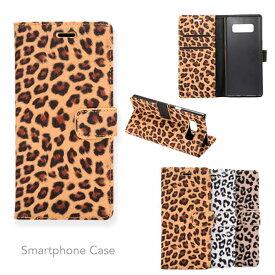 スマホケース Galaxy Note8 手帳型ケース Galaxy Note 8 横開き カジュアル レザー調 ヒョウ柄 豹柄 カッコイイ アニマル柄 ギャラクシー ノート8 シンプル 人気のシンプルなデザイン 二つ折り 軽量 スタイリッシュ スタンド機能 カード入れ サイドポケット 送料無料