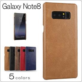 Galaxy Note8 ギャラクシーノート8 背面カバー レザー背面保護カバー GalaxyNote8 スマホケース GALAXY Note 8 レザー調 ビジネスに最適!!!定番の背面保護ケース♪アンティーク調 シンプル カッコイイ 薄型 軽量 プレゼントにもおすすめ♪大人っぽい 送料無料