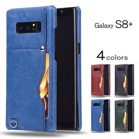 Galaxy Note8 レザー調背面保護カバー GalaxyNote8 SC-01K SCV37 Galaxy S8+ SC-03J SCV35 スマホケース ギャラクシー ノート8 背面カバー GalaxyS8+ 背面型ケース 背面ケース カードポケット 薄型 軽量 定番の背面保護ケース 大人っぽい カード収納 ビジネス最適 送料無料