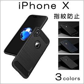 iPhoneX スマホケース 背面ケース ソフトカバー TPU 指紋防止 薄型 軽量 耐衝撃 アイフォンテン iPhone X アイフォンX 背面カバー シリコン ソフトケース カメラ保護 頑丈な カバー シンプルでかっこいい 可愛い 薄型シリコンケース 送料無料