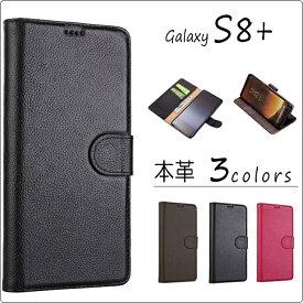 Galaxy S8 スマホケース 本革ケース Galaxy S8+ 手帳型 横開き ケース 本革 手帳型ケース レザーケース カードポケット スタンド機能 ギャラクシーS8 ギャラクシーS8プラス カード収納付き 折りたたみ スタンド式 ビジネス フルグレインレザー full grain leather 送料無料