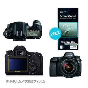 デジタルカメラ用液晶保護フィルム GOR Canon EOS 6D 専用 デジカメ液晶保護フィルム キャノン EOS 6D 液晶フィルム クリア 飛散防止 気泡防止 指紋防止 デジカメ用 フィルム プロテクター 2枚入り
