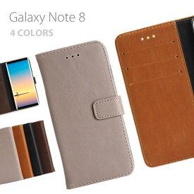 Galaxy Note8 スマホケース 定番品 手帳型 Galaxy Note8 SC-01K SCV37 ギャラクシー スタンド機能 カード入れ ギャラクシーノート8 ポケット付 シンプル ビジネス プレゼント 無地 横開き マグネットベルト カード収納付き 父の日 プレゼント 送料無料