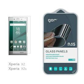 ガラスフィルム Xperia XZ Premium SO-04J 2.5D曲面強化ガラス Xperia XZs SO-03J SOV35 Xperia XZ SO-01J SOV34 保護フィルム ブルーライトカット キズ防止 ラウンドエッジ加工 衝撃吸収 液晶保護 エクスペリア XZ プレミアム 保護シート フィルム UVカット 送料無料