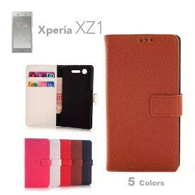 スマホケース Xperia XZ1 SO-01K 手帳型ケース Xperia XZ1 SOV36 ケース 横開き レザー調 スタンド機能 カードポケット サイドポケット マグネットベルト エクスペリア XZ1 SO-01K SOV36 無地 カード入れ ポケット付 定番品 送料無料