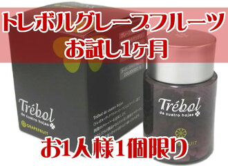 Born from the fruit supplements, try special price 10P02jun13