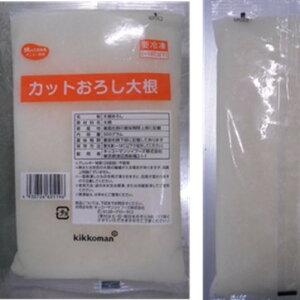 【冷凍】 7843 カット おろし 大根 500g キッコーマンソイフーズ