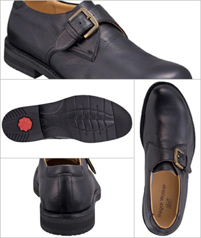 【239WBE】【Regal Walker】【送料無料】【日本製】【幅広】アッパー全て牛革☆ モンクストラップ エアローテーションシステム4Eビジネスシューズ紳士靴