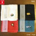 くるみんタオルハンカチ (刺繍) 8種類