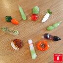 箸置き【お箸置き】手作り ガラスおしゃれ かわいい 野菜の箸置き赤カブ くり 枝豆 大根 人参 ねぎ きゅうり など全12…
