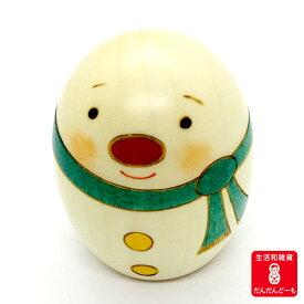 卯三郎こけしクリスマス【スノーマン大】つるっとかわいい癒しのスノーマンこけし