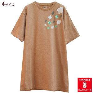 【オーガニック】【Tシャツ】【みそ汁】【サイコロ5】サイコロ5・みそ汁Tシャツ
