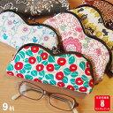 【公式】がま口メガネケースM型 京都 日本製 10柄山型のがま口のかわいいメガネケース プレゼントにも!