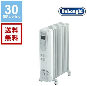 【レンタル】デロンギ電気暖房オイルヒーター4〜10畳用KHD411015-LG/R731015EFS