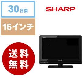 【レンタル】16V液晶テレビ《7日間レンタル》往復送料無料