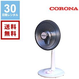 【レンタル】ユアサ 電気暖房 ハロゲンヒーター YA-804GT《30日間レンタル》 往復送料無料