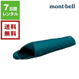 【レンタル】mont-bell モンベル シュラフ 寝袋 レンタル《7日間レンタル》【往復送料無料】アルパイン ダウンハガー 650 #3 バルサム ♯1121267 アウトドア用品 アウトドアレンタル シュラフレンタル