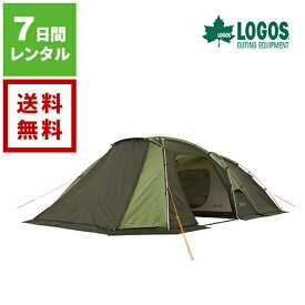 【レンタル】ロゴス 大型テント LOGOS neos ALストリームドゥーブル PLR XL-AI《7日間レンタル》1週間レンタル 【往復送料無料】 アウトドアレンタル キャンプレンタル アウトドア用品 キャンプ用品 テントレンタル 初心者