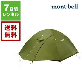 【レンタル】mont-bell モンベル レラドーム テント 4型 タイム《7日間レンタル》【往復送料無料】 mont-bellテント モンベルテント テントレンタル アウトドア アウトドア用品レンタル #1122530 キャンプレンタル