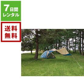 【レンタル】テント&タープセット《7日間レンタル》往復送料無料 アウトドアレンタル キャンプレンタル テントレンタル アウトドア用品 キャンプ用品