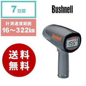 【レンタル】スピードガン SD ブッシュネル Bushnell《7日間レンタル》往復送料無料