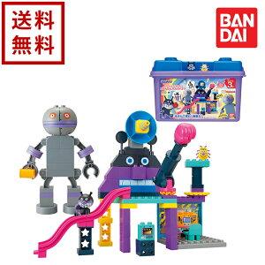 バンダイ バイキンじょうもつくれる!だだんだんブロックバケツ バイキンマン【送料無料】アンパンマン 3歳以上 ばいきんまん キャラクターブロック入り 知育玩具 おもちゃ 3才