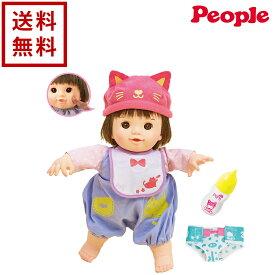 ピープル あたしがママよ♡赤ちゃんぽぽちゃん お世話お道具つき【送料無料】ポポちゃん 2歳以上 知育玩具 おもちゃ 人形遊び 2才