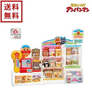 アンパンマン いらっしゃませ!アンパンマンコンビニ セガトイズ【送料無料】3才以上 知育玩具 おもちゃ 3歳