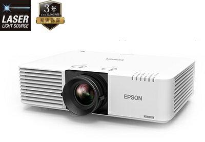 【送料無料】EPSON EB-L510U 【プロジェクタ】