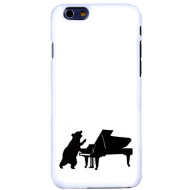 iPhone8/Xを始めiPhone全シーリーズ対応ケース カバー アイフォン スマホケース ポリカーボネイト ハードケース ホワイトケース ピアノ熊【メール便可能】【メール便可能】