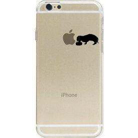 iPhone8/Xを始めiPhone全シーリーズ対応ケース カバー アイフォン スマホケース ポリカーボネイト ハードケース クリアケース クリア チョイ足し ダックスフンド【メール便可能】【メール便可能】