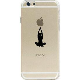 iPhone8/Xを始めiPhone全シーリーズ対応ケース カバー アイフォン スマホケース ポリカーボネイト ハードケース クリアケース クリア チョイ足し ヨガのポーズ【メール便可能】【メール便可能】