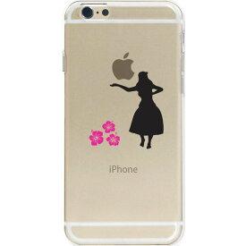 iPhone8/Xを始めiPhone全シーリーズ対応ケース カバー アイフォン スマホケース ポリカーボネイト ハードケース クリアケース クリア チョイ足し フラガール【メール便可能】【メール便可能】