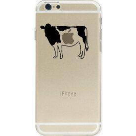 iPhone8/Xを始めiPhone全シーリーズ対応ケース カバー アイフォン スマホケース ポリカーボネイト ハードケース クリアケース クリア チョイ足し 牛柄【メール便可能】【メール便可能】