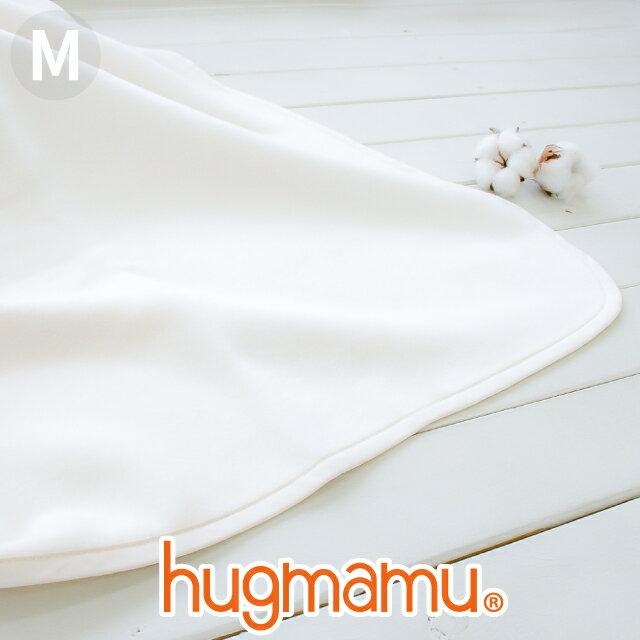 はぐまむ 綿毛布 ベビーM 無添加 日本製 85×115 赤ちゃん 子供 保育園