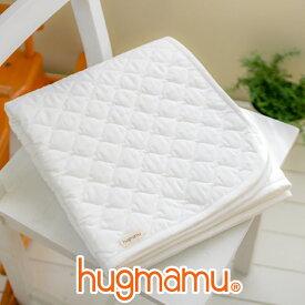 はぐまむ 敷きパッド 脱脂綿 日本製 ホワイト 保育園 70×120