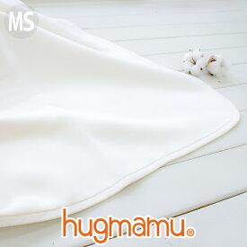 はぐまむ 綿毛布 おくるみ 無添加 日本製 三河木綿 ベビー 赤ちゃん アフガン 退院 秋 冬 75×75