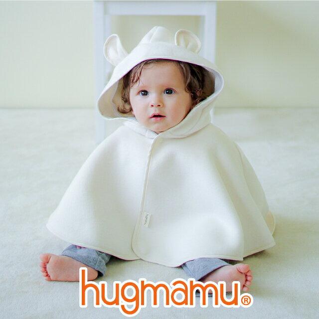 はぐまむ 綿毛布 ポンチョ マント ベビー 無添加 日本製 着る毛布 赤ちゃん 子供