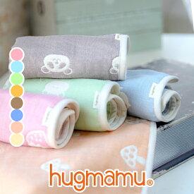 はぐまむ ガーゼハンカチ 日本製 三河木綿 全10色