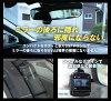 在E-Drive超寬大的FULL HD開車兜風記錄機(2560*1080)400萬像素CMOS感應器搭載的GPS搭載最新moderudorarekorebyu保證180天