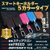 支持奥德赛RC1 RC2 RC4特别定做零件本皮革智能钥匙包修长的键覆盖物本田车型的HONDA ODYSSEY公司外物品
